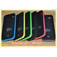 Quality Mobile Power Case --R100 ,iphone5 (three-in-one) for sale