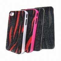 Buy cheap Leather cases for iPhone 4/4S/5 from wholesalers