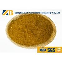 Quality Safe Poultry Feed Bulk Fish Meal Stimulate Animal Growth And Development for sale