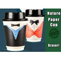 Quality 300ml Double Wall Insulated Paper Cups Takeaway Type Preventing Leakage for sale