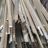 Quality Extruded Magnesium tubes / pipes / rods for sale