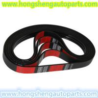 Quality AUTO RUBBER V BELT FOR AUTO ENGINE SYSTEMS for sale