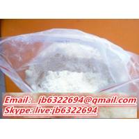 China 99% Purity Competitive price Muscle Building Steroids Estra-4,9-diene-3,17-dione CAS 5173-46-6 Active Pharmaceutical on sale