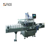 Quality High Output Automatic Cosmetic Filling Machine With Diving Nozzles for sale