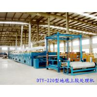 Quality 420 Cm Machine Woven Rugs , Carpet Powder Coating Machine 1 - 5m / Min Frequency Control for sale