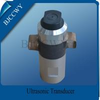 Immersible High Power Ultrasonic Transducer For Drilling Machine