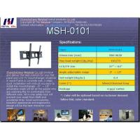Quality MSH-0101 LCD TV wall mount for sale