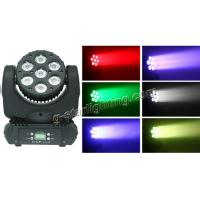 Quality 7*12W led moving head light/ stage beam moving head light for sale