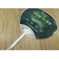 Quality Round Plastic Hand Held Fans 13.3x9.1' Size Both Side Printing Paper Sticker for sale