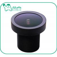 Quality 5.0 Megapixel DV Motorized Sports Zoom Lens HD 5MP Φ17.5 2.5 Mm Focal Length for sale