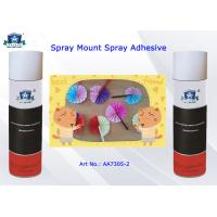 China Environmental-friendly Spray Mount Adhesive for Foils , Paper , Clothing 500ml / Can on sale