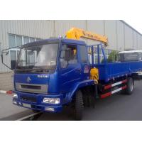 Quality XCMG 4 Ton Hydraulic Boom Truck Crane , 25 L/min with High Performance for sale