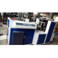 Quality Full Automatic Paper Bowl Making Machine With PCL Control Low Noise for sale