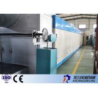 Waste Paper Seedling Tray Manufacturing Machine , Egg Tray Plant Big Capacity