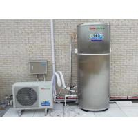 Quality Safe Energy Efficient Heat Pump Water Heater , Air To Water Heat Pump Water Heater for sale
