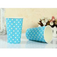 Buy cheap Customized Disposable Paper Drinking Cup For Party , Heat Insulation from wholesalers