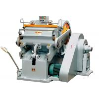 Quality High Performance Paper Die Cutting Machine For Creasing Corrugated Paper Box for sale