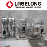 Buy cheap RW-3000 Reverse Osmosis Water Filteration System for Drinking Water from wholesalers