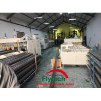 Quality 160MM UPVC PIPE EXTRUSION MACHINE / PLASTIC PIPE EQUIPMENT / PVC PIPE MAKING MACHINE / PVC PIPE PRODUCTION LINE for sale