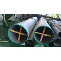 China Cold Drawn Seamless SS Tube TP304 Stainless Steel Pipe TP304L A312 20 Meter Length on sale