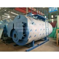 Quality Quick Heating Natural Gas Hot Water Boiler , Gas Hot Water Furnace 5.6MW for sale