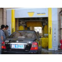 Quality Swing arm design car wash machine, quick cleaning speed, self service car wash equipment for sale