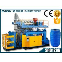 Quality 300L Plastic Water Tank Making Machine , Electric Control Blowing Bottle Machine SRB120N for sale