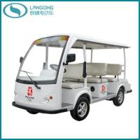 Quality CE Electric Shuttle Bus Sightseeing Car (LQY081A) for sale