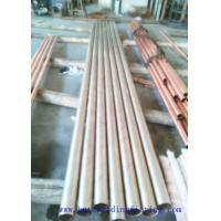 Quality ASTM 201 202 304 316L 310S 2205 ERW welded polished seamless annealed embossed stainless s for sale