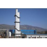 Quality High Purity Liquid Nitrogen Plant / Equipment , Oxygen Nitrogen Generating Plant 220V for sale