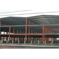 Stadium Large Span Commercial Steel Structures Membrane Structure Reinforced