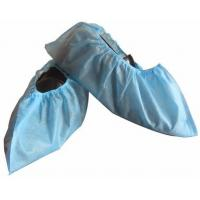 Quality Disposable Non-Woven PP CPE Shoecover Medical Textile Products Non - Skid Shoe Cover for sale