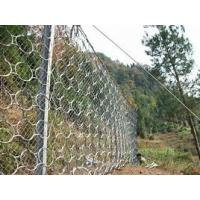 Quality Hot Dipped Galvanizedsteel Metal Ring Mesh Plain Weave Slope Stabilization System for sale