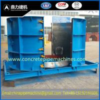 concrete manhole moulding machine