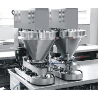 Quality Duplex Design Full Automatic Vacuum Packaging Machine For Rice / Seeds / Peanuts for sale