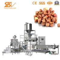 Quality Extrusion System Pet Food Processing Line / Pet Food Manufacturing Plants for sale
