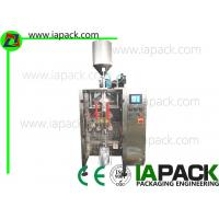 China 20G - 1000G Poly Bag Packing Machine / Edible Oil Packaging Machine on sale