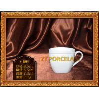 Quality Customer Design Coffee Cups And Saucers Square Open Plain White Easy To Wash for sale