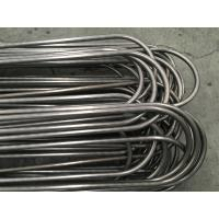 Stainless Steel U Bend Tube, SA688 TP304 , 19.05 X 1.65 X 6096MM,Heat Exchanger for sale