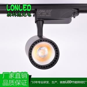 China LED COB Track Spotlight Aluminum Case 7W-30W  Black / White high power on sale