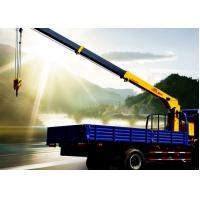 Quality 2120kg Durable heavy crane truck 5 ton Hydraulic Lifting / mobile telescoping boom crane for sale