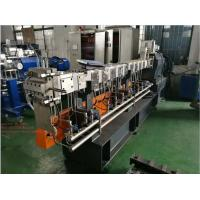 Quality Automatic Paper Tube Making Machine Plastic Extrusion Equipment Single / Twin Screw for sale