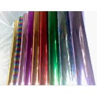 Quality Hot Stamping Foil (24) for sale