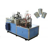 Quality Efficient Green Laminated Paper Cup Sleeve Machine Low Noise Energy Saving for sale