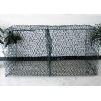 Quality 8 * 10 PVC Coated MaterialReinforce Gabion Basket For River Bank for sale