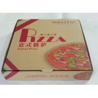 China custom Luxury recycle kraft paper pizza box with your artowrk printing on sale