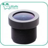 Quality IP Security 4MP Aerial Camera Lens F2.4 2.4mm 120 Wide Angle Lens Manua Focus for sale