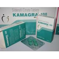 China cheap generic Kamagra 100mg wholesale at bulk price wholesale