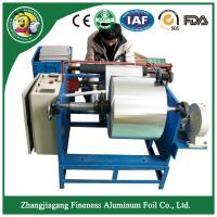 Quality Good quality new coming aluminum foil lid die cutting machine for sale