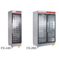 China Manual Or Digital Electric Proofer Oven Commercial Electric Bread Proofer on sale